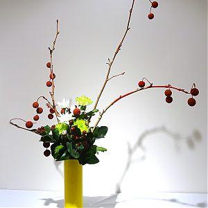 Masae Ako - 'Joy of Winter'
